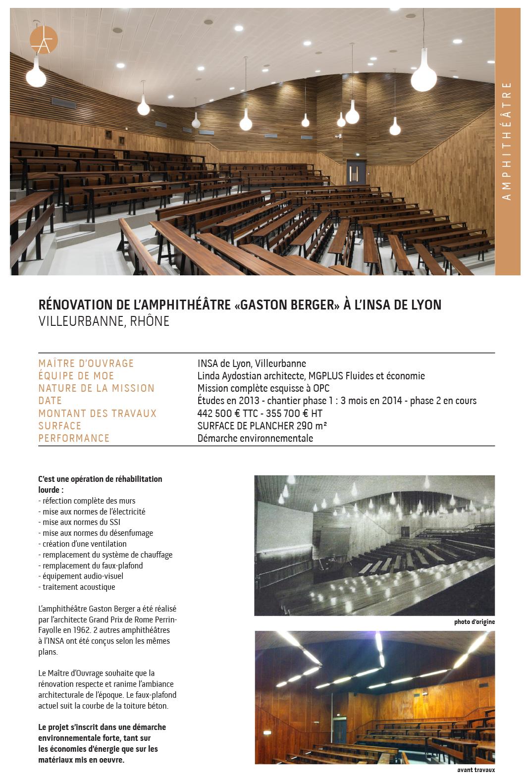Amphithéâtre Gaston Berger